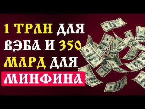 Как за наш счет государство транжирит деньги и убивает экономику. Что будет на мастер-классе?