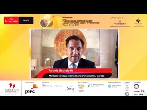 "O Άδωνις Γεωργιάδης στο ""Economist Second EastMed – New York Investment Summit"" 29/09/2020"