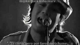 Utautai No Ballad Aluto Spanish Subs