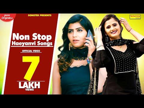 Anjali Raghav   SuperHit Haryanvi Dj Songs of 2018   Non Stop हरियाणवी Dj Songs   Sonika Singh