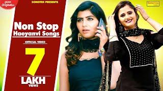 Anjali Raghav | SuperHit Haryanvi Dj Songs of 2018 | Non Stop हरियाणवी Dj Songs | Sonika Singh