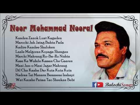 Noor Mohammad Nooral   Best Song Collection   Balochi Songz