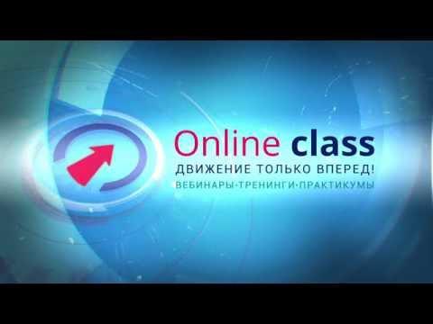 Бесплатные тренинги Екатеринбурга, недорогие семинары