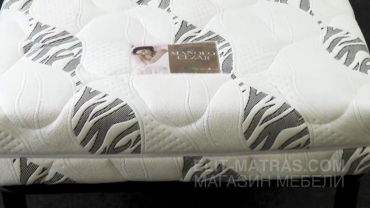 Купить матрас ДЕЛАЙТ ПРЕМИУМ недорого.фото.цена.видео.отзывы .