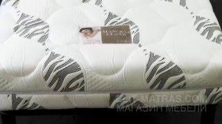 Купить матрас Маноло Цезарь (MANOLO CEZAR) недорого.фото.цена.видео.отзывы.Украина.Киев.(, 2016-02-21T18:04:11.000Z)