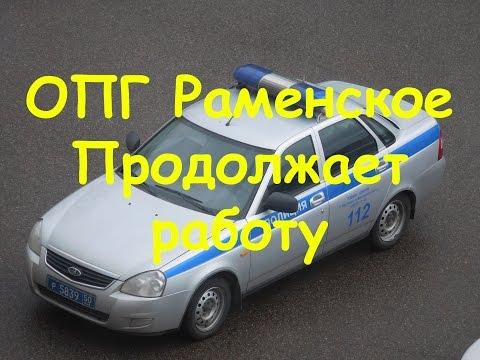 ОПГ Раменское продолжает работу, Суд Орел Движение