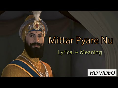 Mittar Pyare Nu | Lyrical Video with Meanings