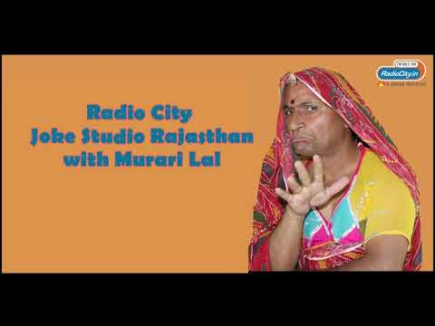 Radio City Joke Studio Rajasthan Week 28 Murari lal