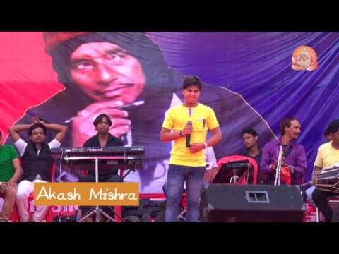 Akash Mishra \\ Gayatri Thakur Mahotsav 2016