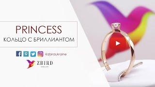 Обручальное Кольцо с Бриллиантом Princess Киев(, 2015-12-28T11:48:26.000Z)
