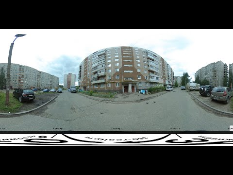 Квартира 1-комн. | Ярославль, ул. Ньютона, д.18к2