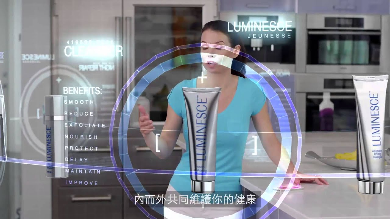 中文 Chinese The SECRET of JEUNESSE1080p - YouTube
