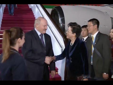 Belarusian President Arrives in Beijing Ahead of Belt and Road Forum