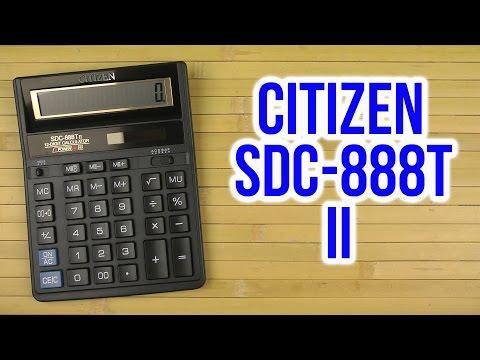 Распаковка Citizen 12-разрядный (SDC-888TII)