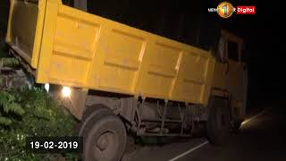 Accident claims two lives in Nawalapitiya
