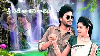 Varodini parinayam Title song  Full screen telugu whatsapp status video | DSB creations