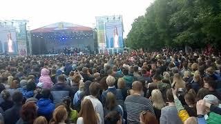 Киров день города прошел отлично.Певица Максим
