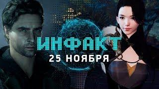 Новости CD Projekt, детали экранизации «Ведьмака», тяжба по онлайну и пара интригующих слухов...