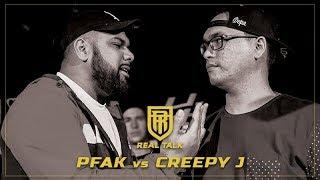 REAL TALK   PFak vs Creepy J   #BL