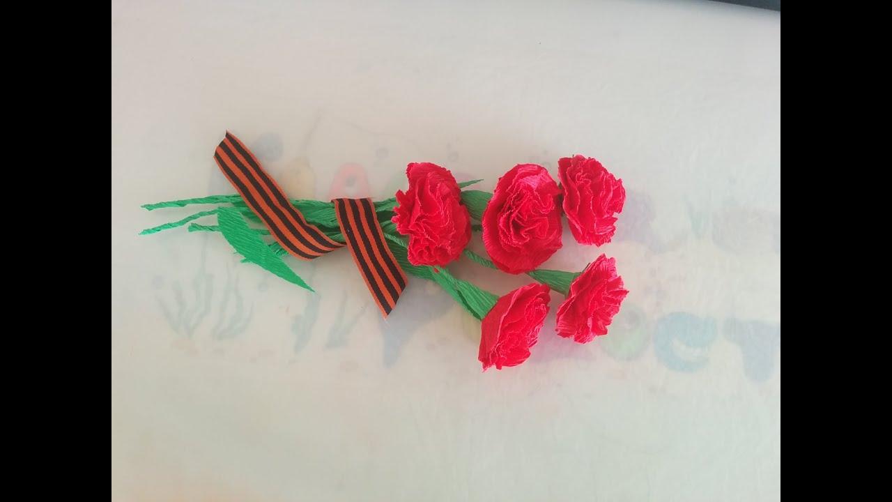 Гвоздики из гофрированной бумаги своими руками пошагово фото 158