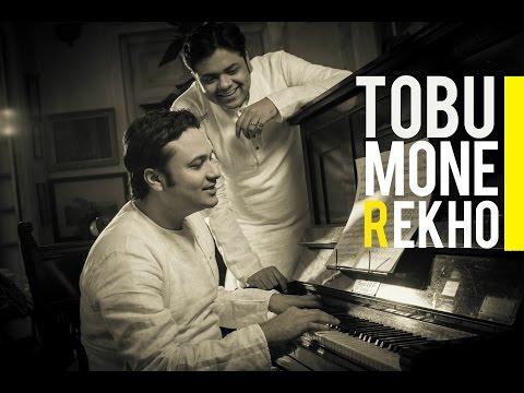 Tobu Mone Rekho | SourendroSoumyojit