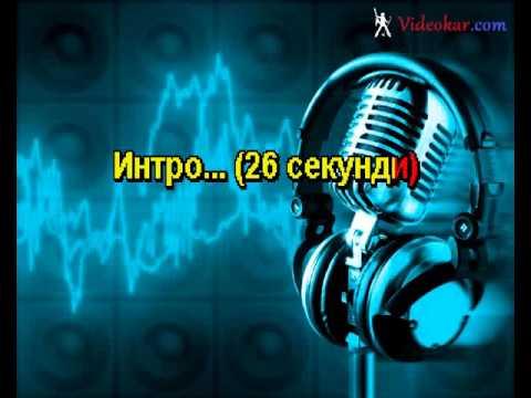 nazad nazad mome kalino karaoke