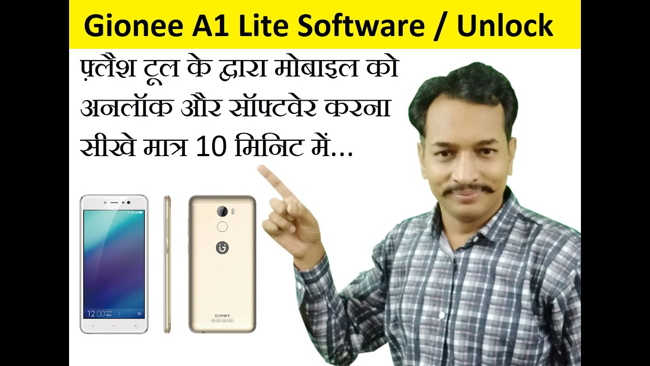 Gionee A1 Lite Software Update Videos - Waoweo
