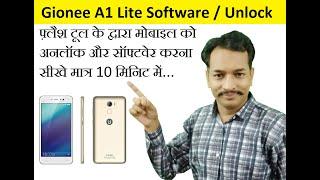 Gionee A1 Lite flashing l SP flash tool l by ONLINE VMG