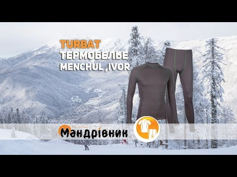 Термобелье Turbat Menchul и Turbat Ivor