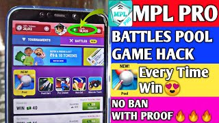 MPL PRO BATTLES POOL GAME HACK TRICK | EVERY TIME ...
