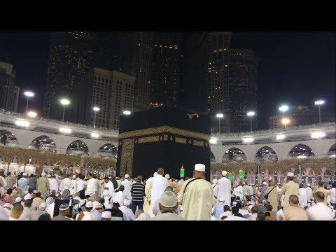 Makkah Adhan Al-Fajr 30th June 2017