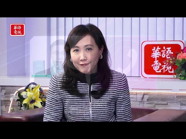 華爾街週報 11/01/2019 (下)