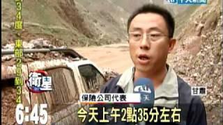 8/13中天新聞-中天記者前進舟曲! 直擊滅村救援實況