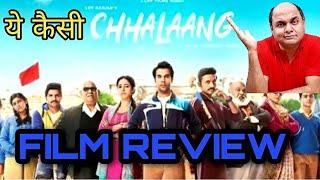 CHHALAANG MOVIE REVIEW IN HINDI | RAJKUMMARRAO | HANSAL MEHTA | NUSHRAT BARUCHA | LUV RANJAN |