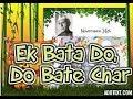 Ek Bata Do Do Bate Char on Galaxy army School
