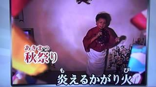永井裕子さんの「刈干キリキリ」演歌カラオケ唄ってみました