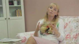 """Урок 8. Муж - свой человек или чужой? Ирина Крылова (серия """"Искусство быть Женой"""")"""