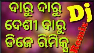 Daru Daru Desi Daru Odia Dj Remix Hard Bass Mix Dj Appu