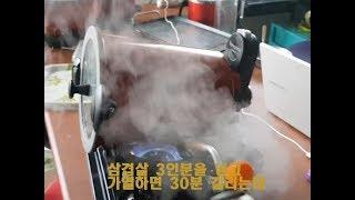 통돌이에 앞다리살 가열시 토치램프로 추가로 가열하면 생…