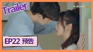 《致我们暖暖的小时光 Put Your Head on My Shoulder》——EP22预告Trailer 壁咚吻!