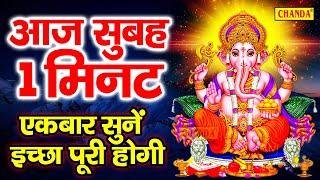 LIVE: Ganesha Festival 2021 Day 10   श्री गणेश मंत्र जाप   Ganesh Mantra Chanting