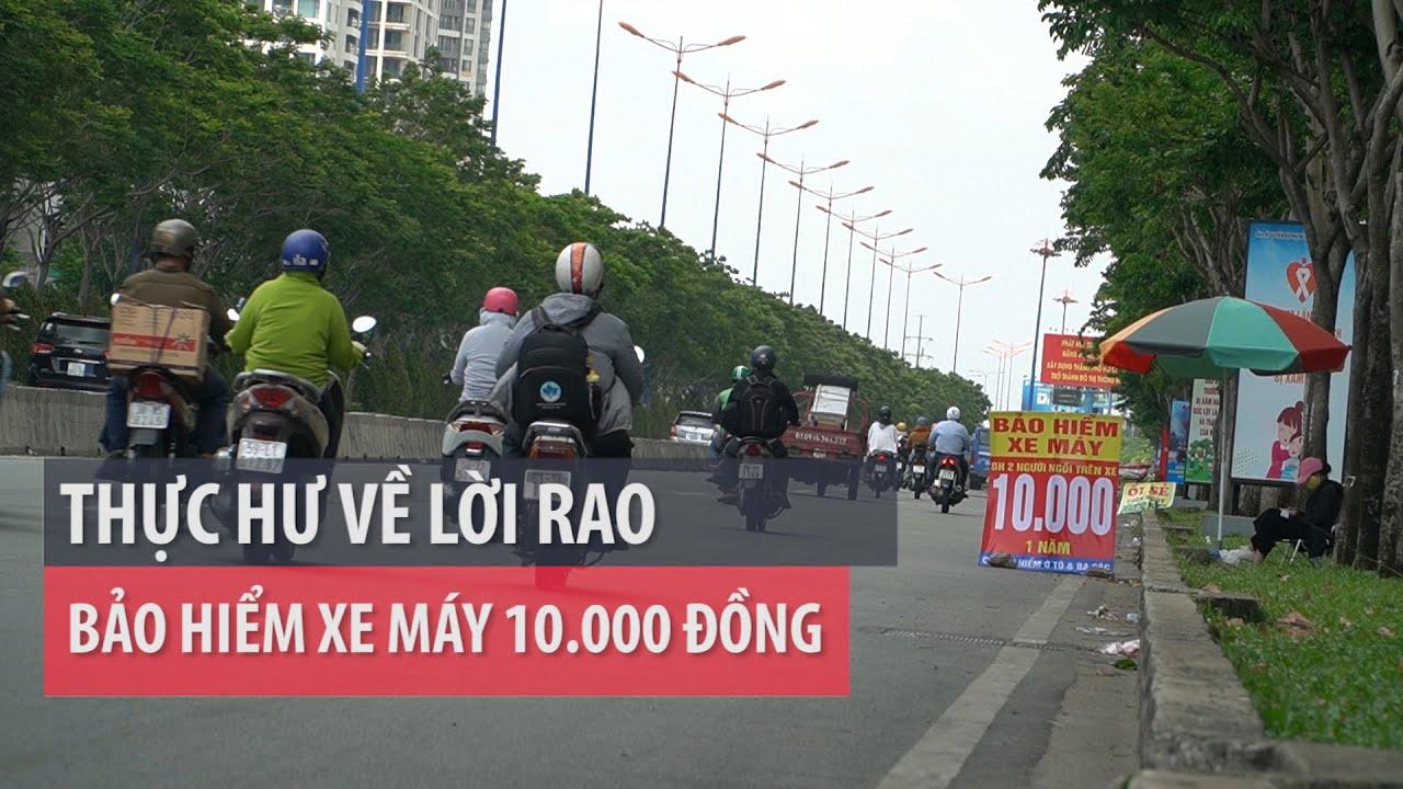 Thực hư về lời rao 'bảo hiểm xe máy 10 nghìn đồng'- PLO