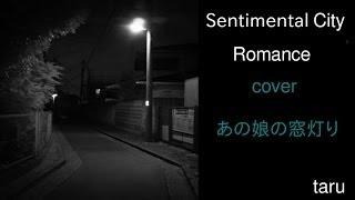 tarutaru music page http://www.eonet.ne.jp/~tarcom/tarutarumusic.html.