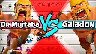 It FINALLY Happened! Dr. Mujtaba vs. Galadon in Clash of Clans