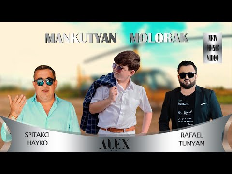 Alex Alexanyan, Hayk Ghevondyan, Rafael Tunyan - Mankutyan Molorak (2020)