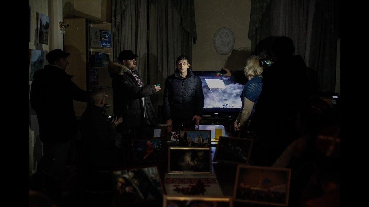 Картинки по запросу Срыв показа проукраинского фильма о Майдане в Москве