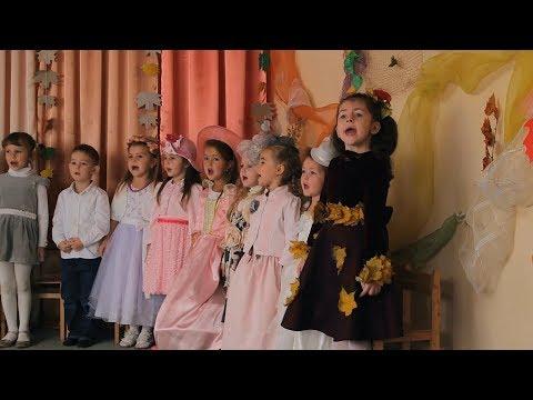 Пісня Львове Мій,Дитячі пісні,дитячий садочок,свято осені,українські пісні,утренник
