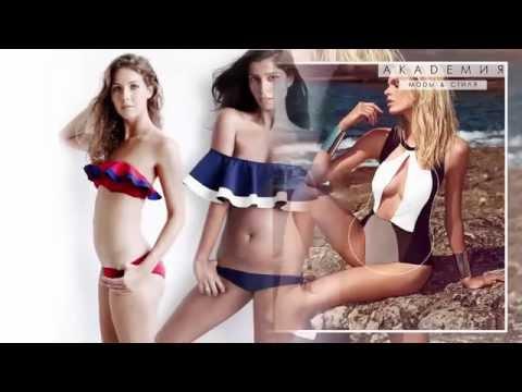 Какие купальники в моде летом 2016 года