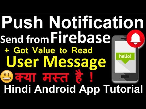 Push Notification in android using Firebase (Push Notifications in AppyBuilder)