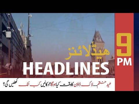 ARY News Headlines | 9 PM | 27 May 2020